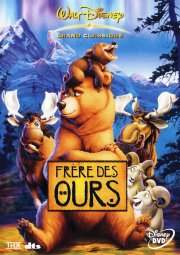 Freredesours